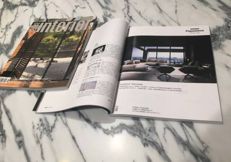 Papadatos showcased in INTERIOR magazine, Taiwan